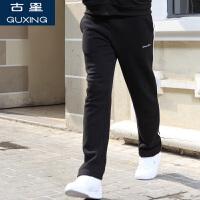 古星秋冬男士运动休闲裤直筒长裤三条杠加绒加厚卫裤学生跑步裤子