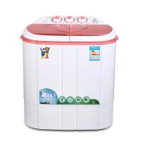 小鸭 XPB25-2825S 迷你洗衣机 小型婴儿童宝宝带脱水双缸桶