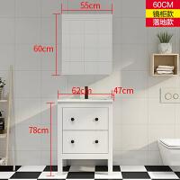 浴室柜组合北欧洗手洗脸盆柜现代简约智能卫浴卫生间洗漱台落地式