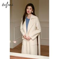 何穗同款伊芙丽白色大衣2020年新款冬季气质双面呢长款毛呢外套女
