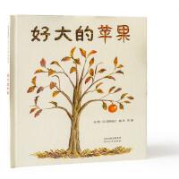 好大的苹果 启发精装绘本 2-3-4-5-6周岁儿童图画书籍 启蒙认知亲子早教读物 亲子趣味性知识性图画书 经典畅销睡