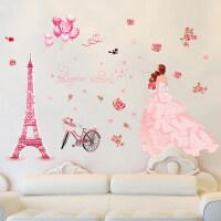 可移除墙贴卧室客厅电视沙发背景贴纸贴画浪漫床头贴画婚纱女孩画