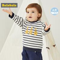 【2件5折价:59.5】巴拉巴拉宝宝卫衣童装婴儿打底衫女2019新款0-1岁男童加绒上衣厚