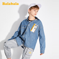 【7折价:90.93】巴拉巴拉童装男童衬衫长袖2020新款儿童衬衣中大童纯棉牛仔洋气潮