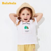 巴拉巴拉童装女童T恤小童宝宝短袖夏季2020新款网眼透气儿童上衣