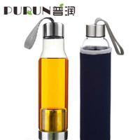 普润 550ML耐热玻璃水瓶创意车载玻璃杯子矿泉水瓶带盖茶杯PRB15黑色