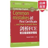 剑桥FCE常见错误精讲精练 FCE习题 剑桥通用英语 剑桥英语三级【新东方专营店】