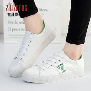 百搭小白鞋女系带韩版学生球鞋厚底板鞋女2017新款潮休闲鞋运动鞋