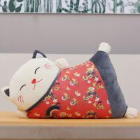 【家装节 夏季狂欢】招财猫抱枕办公室护腰靠垫客厅沙发腰枕床上靠枕汽车床头靠背 55cm左右