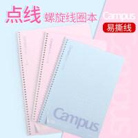 日本kokuyo国誉笔记本campus易撕螺旋本线圈本简约创意 可对折记事本点线系列中小学生用男女A5 B5