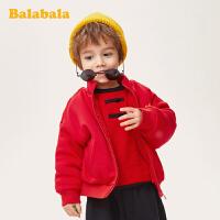 巴拉巴拉男童外套春装2020新款儿童外衣童装休闲加厚红色棒球服潮