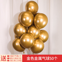 婚庆马卡龙气球宝石红色结婚礼生日气球浪漫婚房装饰场景布置用品