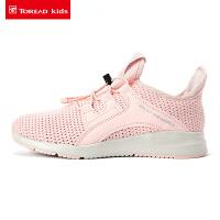 【到手价:170元】探路者童鞋 2020春夏户外轻量化大底儿童通款运动鞋QFSI85002