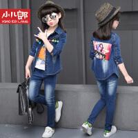 童装女童牛仔套装新款儿童秋季长袖外套休闲牛仔裤小孩衣服学生韩版牛仔套装两件套1689
