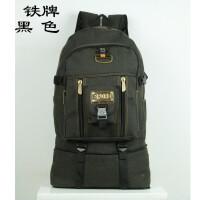 ?超大容量双肩包户外旅行背包男女登山包旅游行李包徒步特大包?