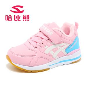 哈比熊童鞋春秋季新款儿童休闲运动鞋男童跑步鞋女孩防滑鞋子