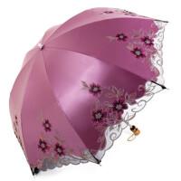防晒防紫外线黑胶遮阳伞晴雨折叠伞女士绣花伞太阳伞