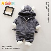 宝宝棉衣套装女加绒0一1-3岁婴幼儿衣服6-12个月秋季潮童装男 深灰色现货如图