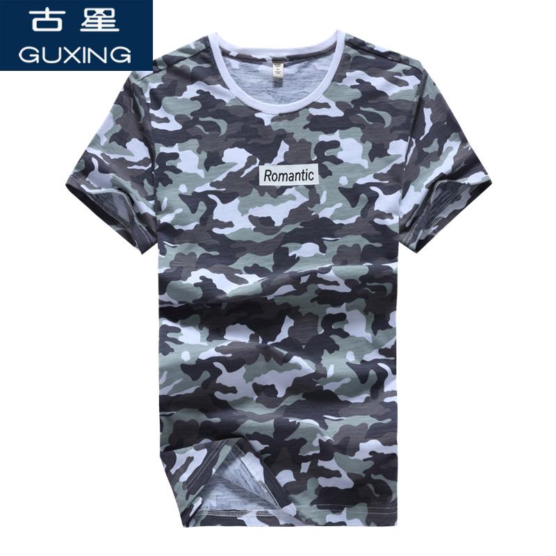 古星夏季短袖t恤男士薄款透气迷彩运动休闲打底衫圆领修身上衣潮