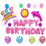 孩派 儿童生日气球装饰布置 气球装饰套餐 宝宝生日派对用品