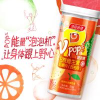 汤臣倍健维泡爽B族维生素咀嚼片(西柚味)75片