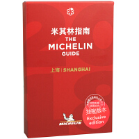现货 米其林红色餐厅酒店指南 The MICHELIN Guide �C Box Premium Moleskine 美