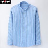 【全店满200减120】伯克龙 男士纯色商务正装 男装 素色免烫修身长袖衬衫 BC13D01