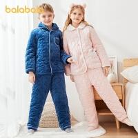 【1.27超品 2件5折:175】巴拉巴拉�和�睡衣套�b女秋冬季加厚保暖女童家居服中大童����可��