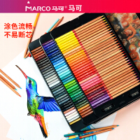 MARCO马可 3100-48TN 素描铅笔 绘画彩铅 雷诺阿原木杆彩色铅笔 油性彩色铅笔 48色铁盒装