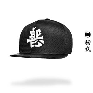 初�qx dra原创中国风潮牌嘻哈帽善恶刺绣男女街头平檐帽子
