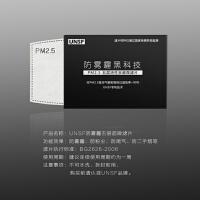 自主研发防雾霾PM2.5男女通用款口罩五层活性炭滤片