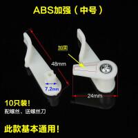 吸顶灯专用卡扣卡脚灯罩卡子底盘卡扣塑料灯脚吸顶灯配件