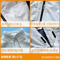 2018新款冲锋衣女冬季可拆卸加绒加厚西藏旅游防水透气三合一四季男士户外 女白色 M