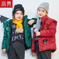 【1件3折 到手价319元】高梵童装新款儿童中长款羽绒服女童男童宝宝印花贴标品牌正品