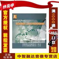 正版包票说事故学安全系列片 机械制造加工企业事故案例精编版 2DVD 视频光盘影碟片