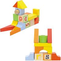 儿童玩具宝宝积木1-3岁3岁以下积木玩具 1-2周岁