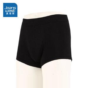 [尾品汇价:18.9元,20日10点-25日10点]真维斯男装 夏装 纯色平脚内裤