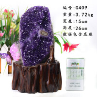 紫晶洞摆件原石摆件紫晶簇 紫晶洞块乌拉圭消磁水晶 办公礼品消磁摆件 乌拉圭g409 价:650