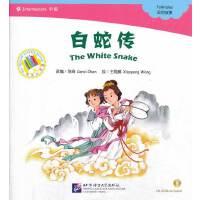 白蛇传(含1CD-ROM)中文小书架