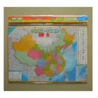 碧海云峰大小号磁性世界地图 /中国地图拼图拼板 益智儿童智力拼图立体