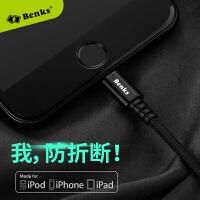 Benks iPhone6数据线6s苹果7p防折断MFI认证手机6Plus充电器ipad