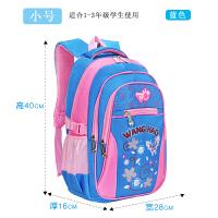 小学生书包男女书包可爱女生书包双肩包适合1-6年级防水护脊耐脏