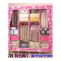 双人折叠卧室简易衣柜实木牢固布艺牛津布简约现代经济型收纳衣橱 17B粉色脚丫 送两个抽屉