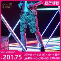 PINLI品立夜闪耀夏季新款男装夜店修身印花休闲短裤潮BY192117713