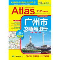 2019年广州市交通地图册