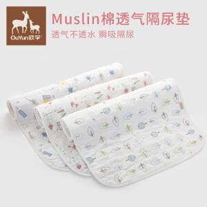 欧孕婴儿隔尿垫防水可洗大号隔尿床单成人姨妈垫月经垫