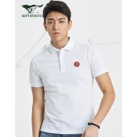 七匹狼旗下圣沃斯系列T恤夏季青年男士时尚休闲翻领短袖T恤