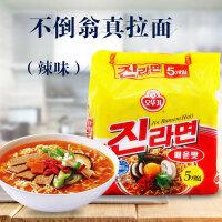 【包邮】韩国进口 不倒翁真拉面(辣味) 方便面泡面 120g*5袋
