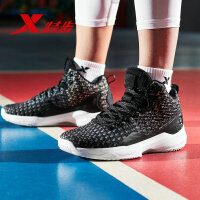 特步男子篮球鞋2019秋季新款防滑耐磨场地篮球鞋比赛训练运动鞋882419129539