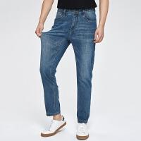 七匹狼裤子男牛仔裤男士商务休闲薄款直筒长裤潮2020春季新款男裤